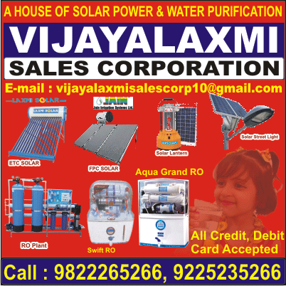 VIJAYALAXMI SALES CORPORATION