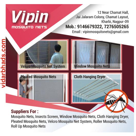 Vipin Mosquito Nets