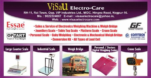 VISAU ELECTRO-CARE