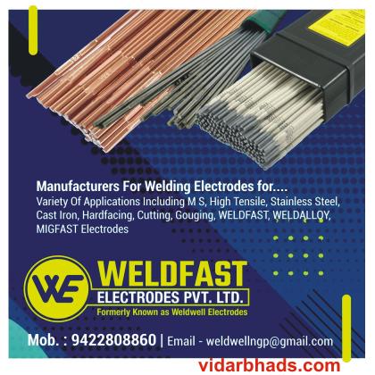 WELDFAST ELECTRODES PVT LTD